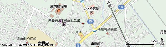 山形県東田川郡庄内町余目三人谷地158周辺の地図