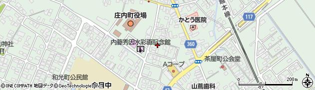 山形県東田川郡庄内町余目三人谷地150周辺の地図
