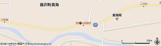 岩手県一関市藤沢町黄海中田周辺の地図