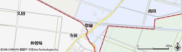山形県酒田市局(惣田)周辺の地図