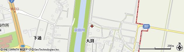 山形県酒田市広野大渕147周辺の地図