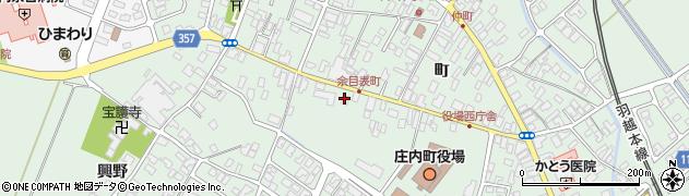 山形県東田川郡庄内町余目町157周辺の地図