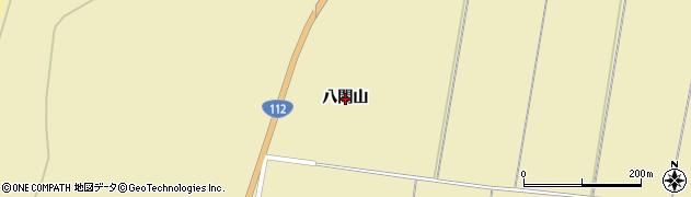 山形県酒田市浜中(八間山)周辺の地図