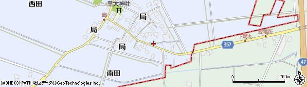 山形県酒田市局南田13周辺の地図