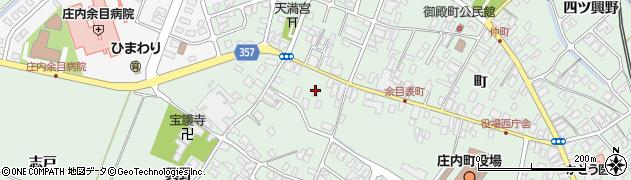 山形県東田川郡庄内町余目町178周辺の地図