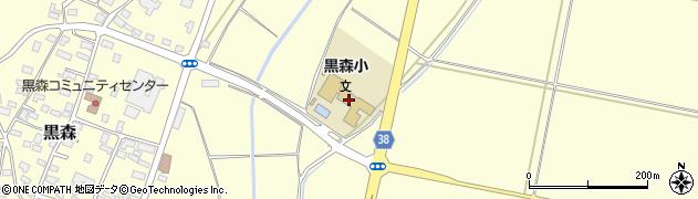 山形県酒田市黒森一ノ木450周辺の地図