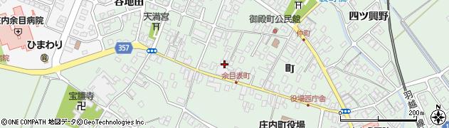 山形県東田川郡庄内町余目町161周辺の地図