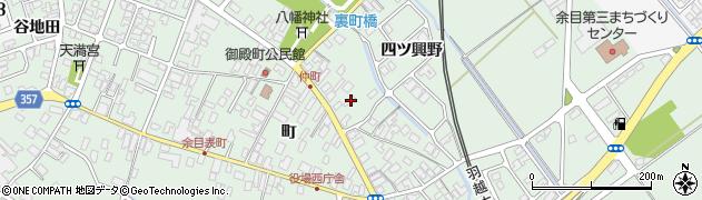 山形県東田川郡庄内町余目町81周辺の地図