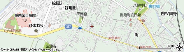 山形県東田川郡庄内町余目町177周辺の地図