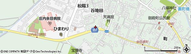 山形県東田川郡庄内町余目谷地田11周辺の地図