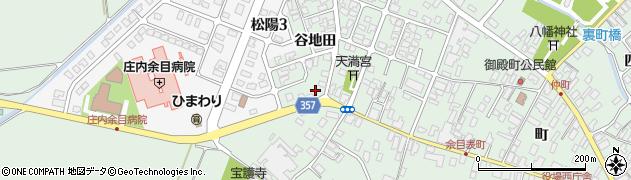 山形県東田川郡庄内町余目谷地田17周辺の地図