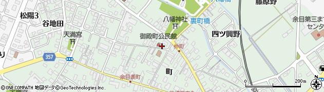山形県東田川郡庄内町余目町219周辺の地図