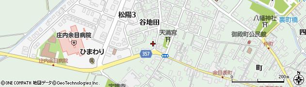 山形県東田川郡庄内町余目谷地田19周辺の地図