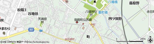 山形県東田川郡庄内町余目町210周辺の地図