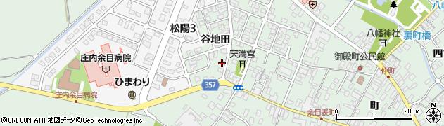 山形県東田川郡庄内町余目谷地田22周辺の地図