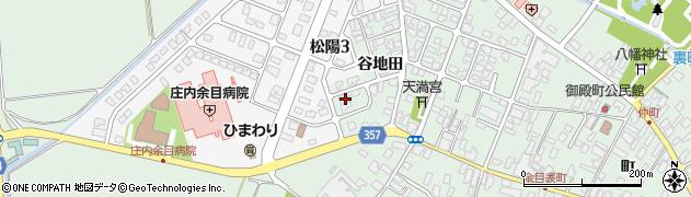 山形県東田川郡庄内町余目谷地田52周辺の地図