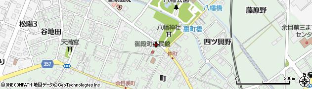 山形県東田川郡庄内町余目町221周辺の地図