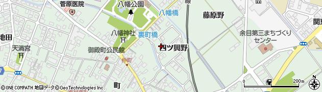 山形県東田川郡庄内町余目四ツ興野98周辺の地図