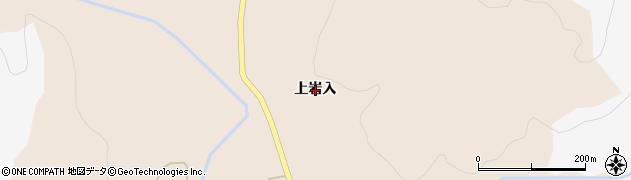 宮城県大崎市鳴子温泉鬼首(上岩入)周辺の地図
