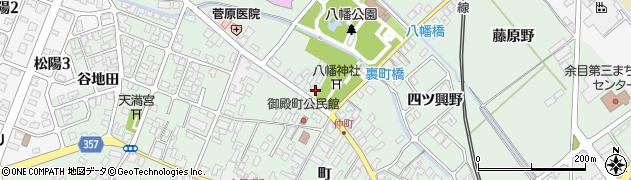 山形県東田川郡庄内町余目町231周辺の地図