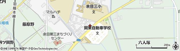 山形県東田川郡庄内町余目船塚25周辺の地図