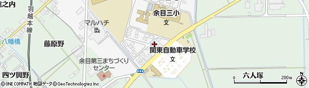 山形県東田川郡庄内町廿六木三百地20周辺の地図