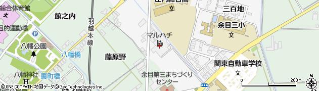 山形県東田川郡庄内町廿六木五反田75周辺の地図