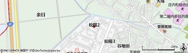 山形県東田川郡庄内町松陽2丁目周辺の地図