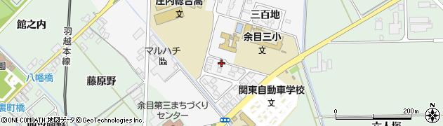 山形県東田川郡庄内町廿六木三百地45周辺の地図