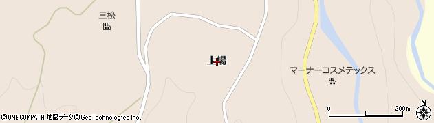 岩手県一関市藤沢町黄海上場周辺の地図