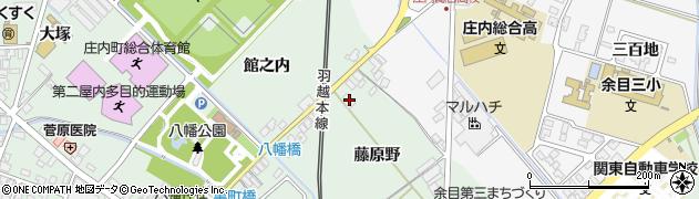 山形県東田川郡庄内町余目藤原野25周辺の地図