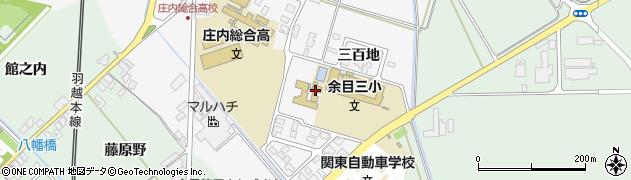 山形県東田川郡庄内町廿六木三百地6周辺の地図