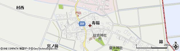 山形県酒田市門田寿福106周辺の地図