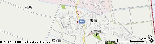 山形県酒田市門田寿福138周辺の地図