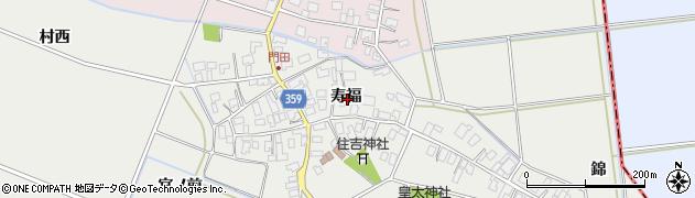 山形県酒田市門田寿福93周辺の地図
