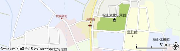 山形県酒田市片町17周辺の地図