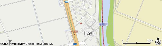 山形県酒田市広野十五軒81周辺の地図