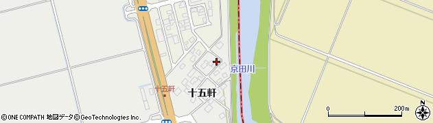 山形県酒田市広野十五軒86周辺の地図
