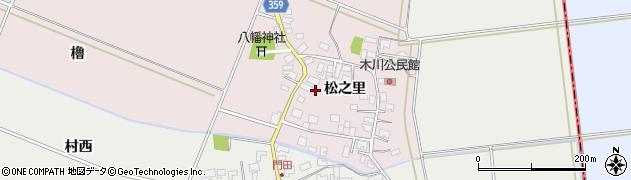 山形県酒田市木川松之里61周辺の地図