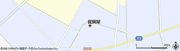 山形県東田川郡庄内町提興屋野岡53周辺の地図