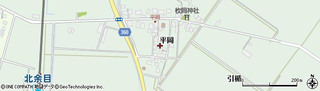 山形県東田川郡庄内町平岡平岡19周辺の地図