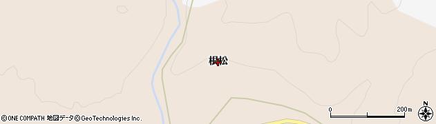 宮城県大崎市鳴子温泉鬼首(根松)周辺の地図