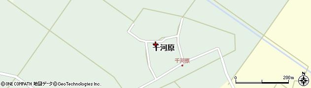 山形県東田川郡庄内町千河原前野67周辺の地図