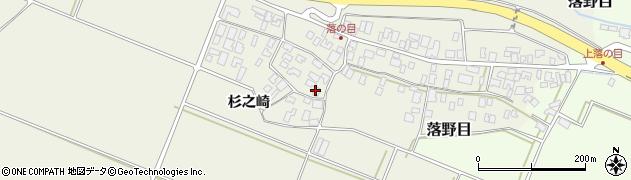 山形県酒田市落野目十寸穂11周辺の地図