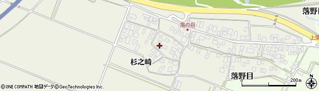 山形県酒田市落野目十寸穂15周辺の地図