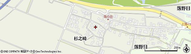 山形県酒田市落野目十寸穂16周辺の地図