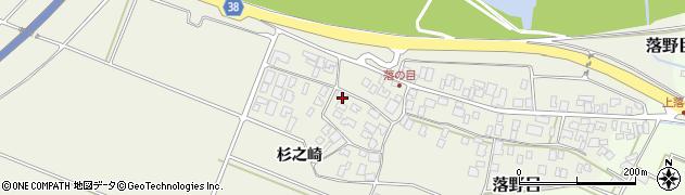 山形県酒田市落野目杉之崎42-2周辺の地図