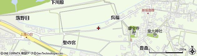 山形県酒田市新堀呉福95周辺の地図