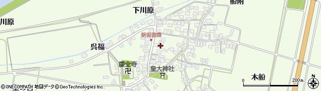 山形県酒田市新堀豊森88周辺の地図