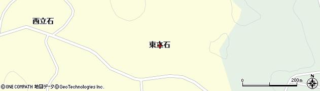 岩手県一関市藤沢町西口東立石周辺の地図
